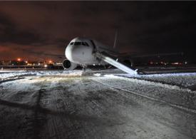 БЛИЗКАЯ КАТАСТРОФА  ИЗ ЗА ТЕХНОЛОГИИ FLY-BY-WIRE AIRBUS, ИЛИ ОБЫЧНЫЙ ТРЕНИРОВОЧНЫЙ ПОЛЕТ НА БОРТУ AIRBUS A320